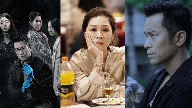 【金鐘 55】電視金鐘獎入圍名單出爐:2020熱門台劇《誰是被害者》、《俗女養成記》、《罪夢者》入圍8項領先首圖