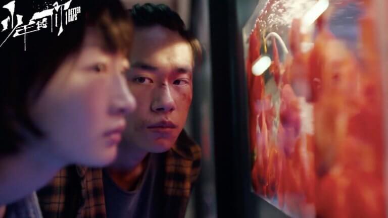 【線上看】易烊千璽、周冬雨《少年的你》上架 Netflix!震撼、霸凌、少年的世界遠比想像還殘酷