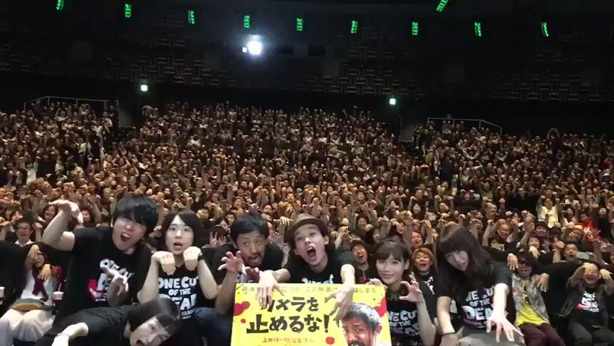 異軍奮起的 日式恐怖 :《 一屍到底 》於日本戲院的盛況。