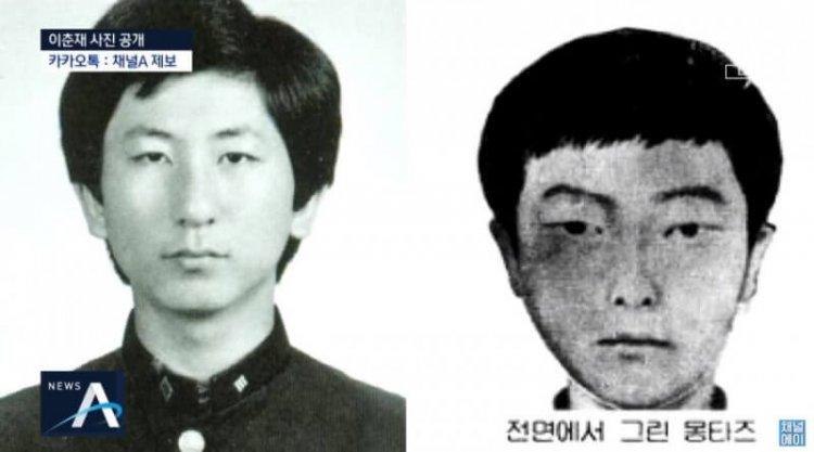 犯下華城連環殺人案的兇嫌已於 2019 年坦承罪行。