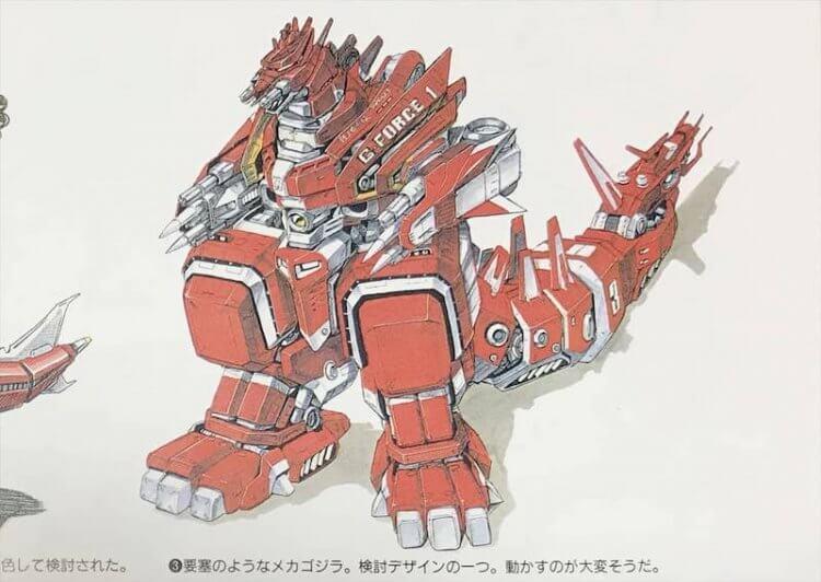 由曾繪製過《星際大戰》《哥吉拉》電影海報的日本插畫家生賴範義所設計的「合體機械哥吉拉」造型。