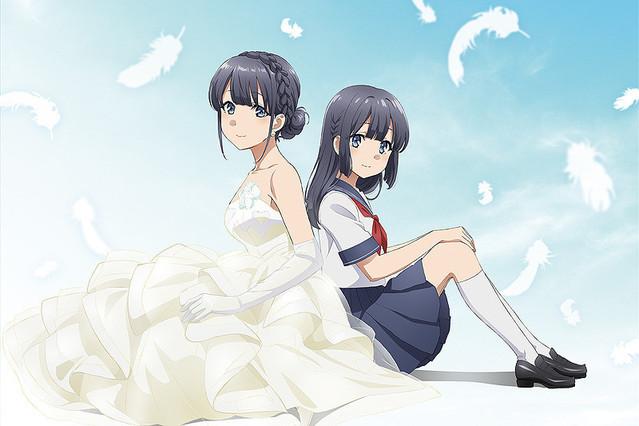 劇場版《青春豬頭少年不會夢到懷夢美少女》動畫,大人翔子與國中生翔子同時出現在男主角咲太的生活裡,背後有著一次次的選擇與深愛對方的意念。