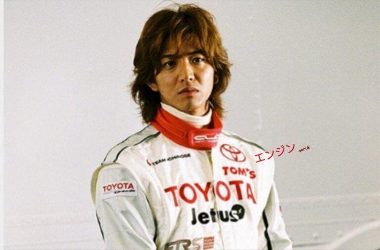2005 年日劇《飆風引擎》中,木村拓哉飾演一位 F3 賽車手。