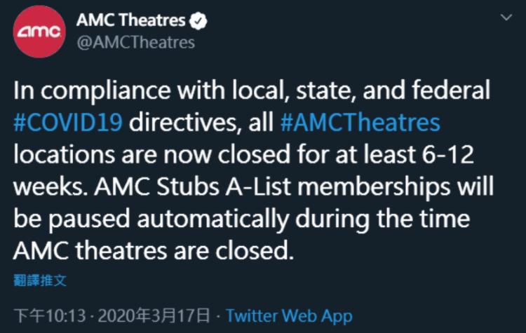 AMC 宣佈暫停營業。