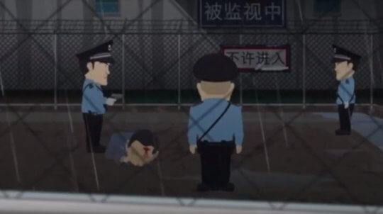 《南方公園》(South Park) 最新集數「中國樂團」(Band in China)