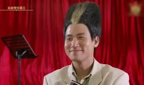 香港喜劇電影《超級學校霸王》。