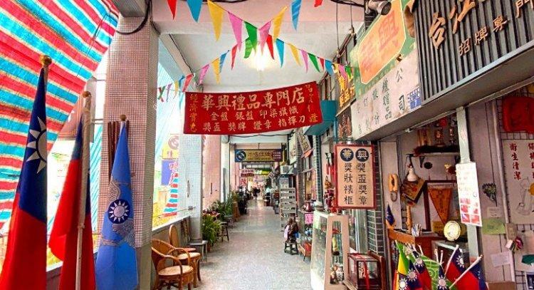 改編自吳明益小說《天橋上的魔術師》的同名電視劇,將故事背景中華商場還原出來。