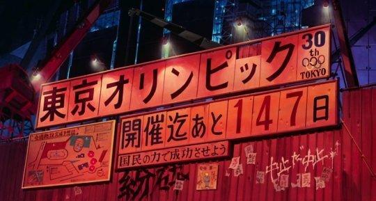 《阿基拉》奧運中止的設定預言了 2020 日本奧運的延期。