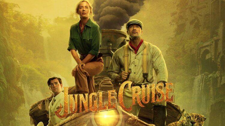 【影評】《叢林奇航》:這部冒險動作電影,應該改名成《叢林神鬼奇航傳奇》、或是《我們都愛艾蜜莉布朗》才對首圖