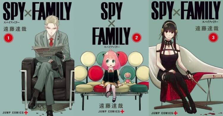 《SPY×FAMILY間諜家家酒》漫畫封面。