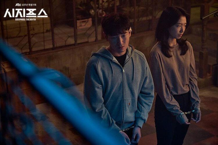 曹承佑、朴信惠主演韓劇《薛西弗斯的神話》。
