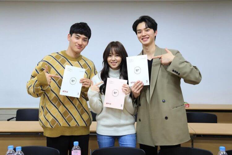金所炫、鄭家藍、宋江演出《喜歡的話請響鈴2》