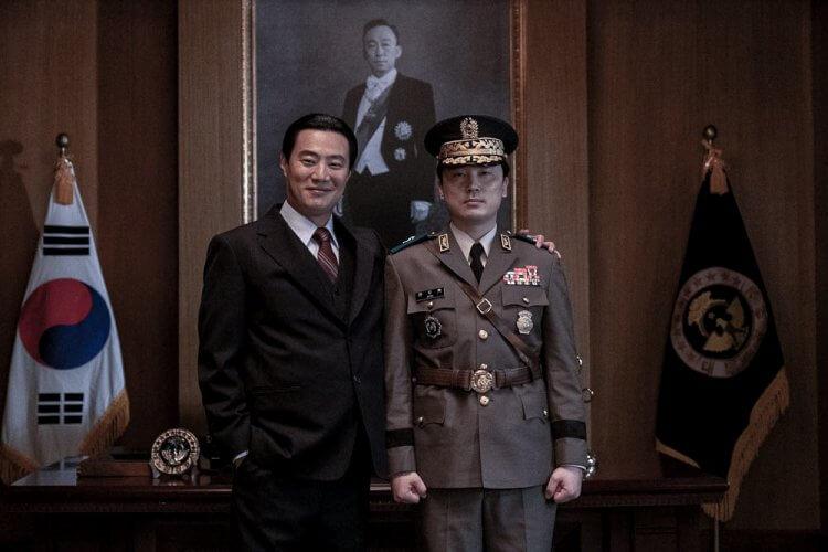 以真實事件為本的小說改編,韓國政治電影《南山的部長們》劇照。