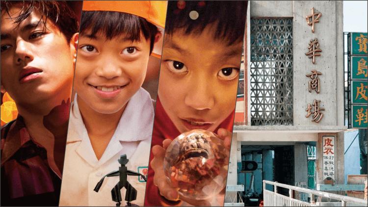 台劇影集《天橋上的魔術師》開箱:復刻最美的、最醜的、沒有手機卻一樣令人嚮往的台灣 80 年代首圖