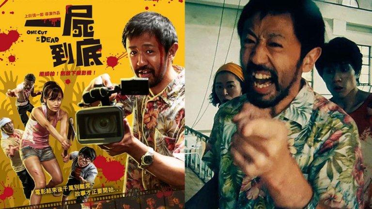 《一屍到底》獲得日本國內與海外一致認同