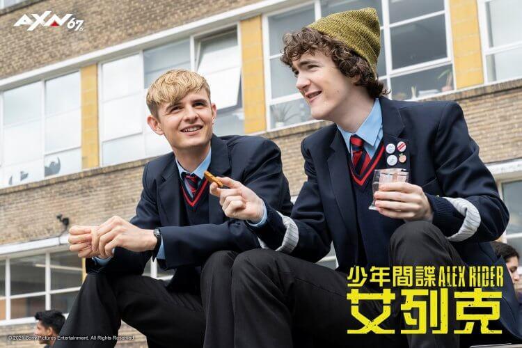影集《少年間諜艾列克》在 AXN 播出。
