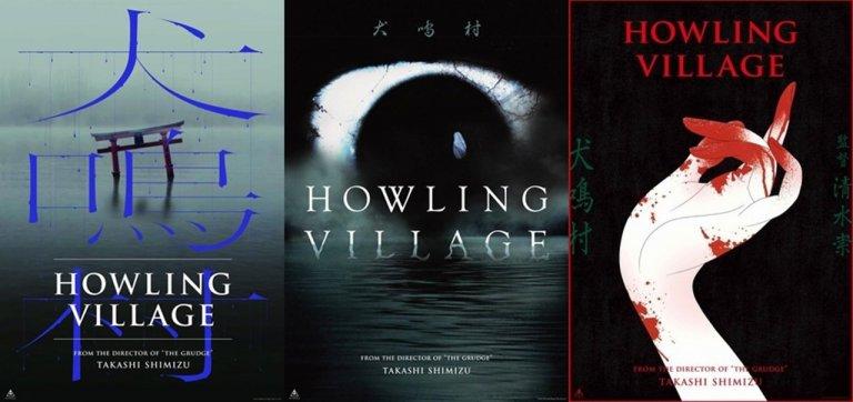 清水崇新作《犬鳴村》近日公開一系列電影海報。