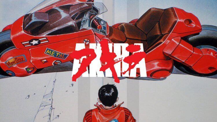 漫畫家大友克洋在創作《阿基拉》漫畫後也親自操刀製作動畫電影版,並深受東西方粉絲喜愛。