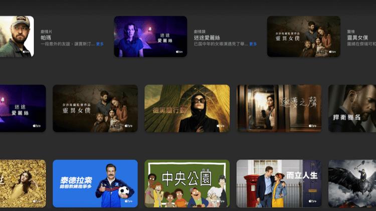 現在追剛剛好 !《靈異女僕》S2、《史努比歡樂秀》、《德黑蘭行動》S2 等 Apple TV+ 話題影劇讓你過年前看到過年後首圖