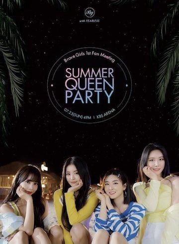 Brave Girls 1st Fan Meeting 宣傳海報。