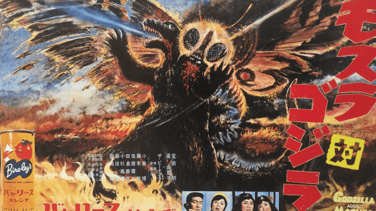 1964 年東寶特攝怪獸片《摩斯拉對哥吉拉》。