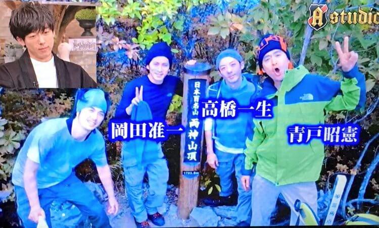 岡田准一與高橋一生登山照。