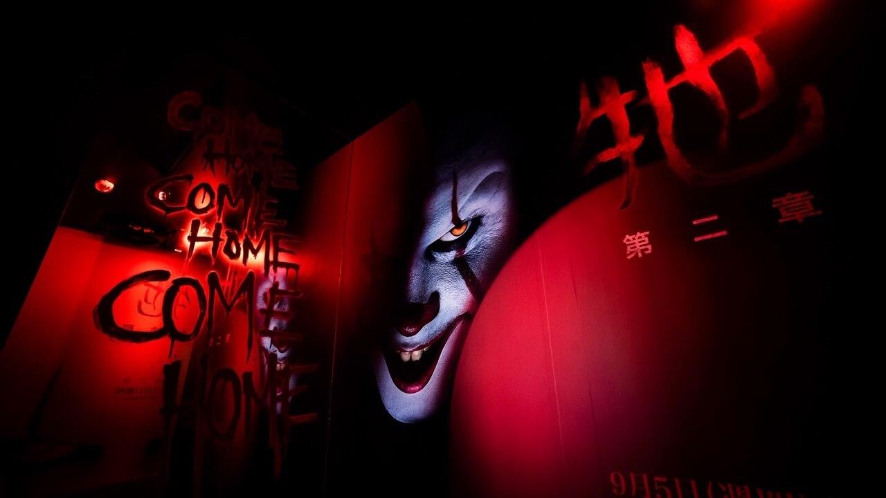 由性格男星比爾史柯斯嘉飾演邪惡小丑潘尼懷斯的《牠:第二章》即將在台上映。