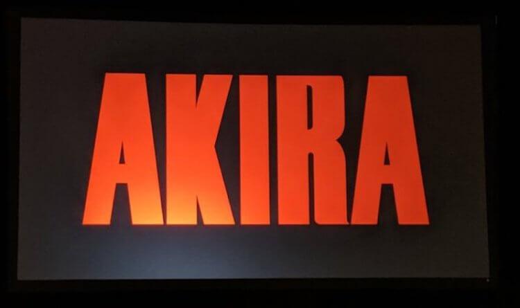 日本漫畫家大友克洋老師於 80 年代創作的科幻漫畫《阿基拉》(Akira) 與動畫,即將推出全新動畫電影。