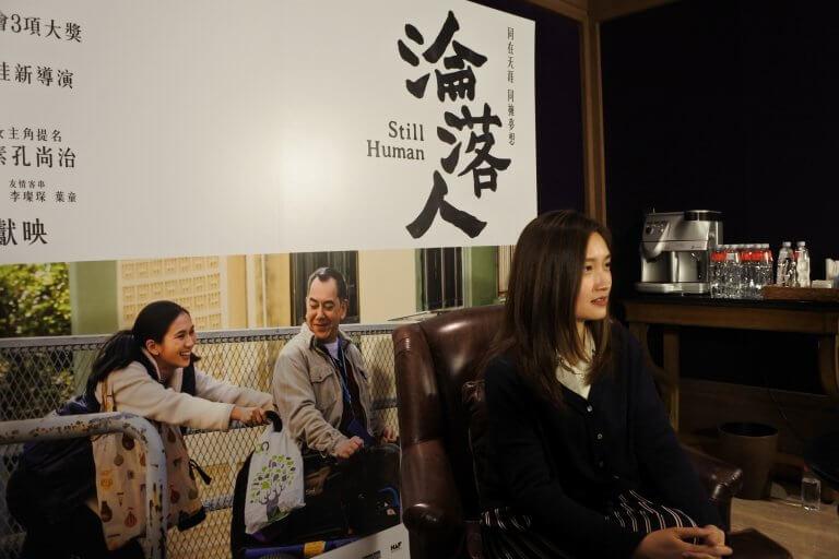掌鏡拍攝港片《淪落人》 (Still Human) 的陳小娟導演。