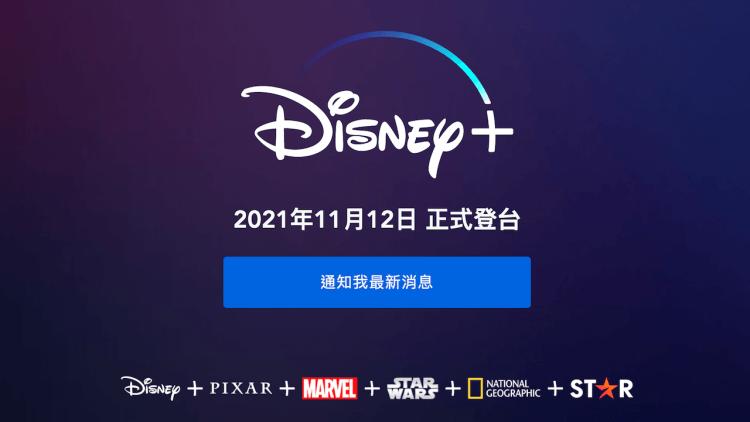 Disney+ 台灣開站漫威《尚氣》、星戰「波巴費特」特企影音等迪士尼旗下電影強片&動畫線上看