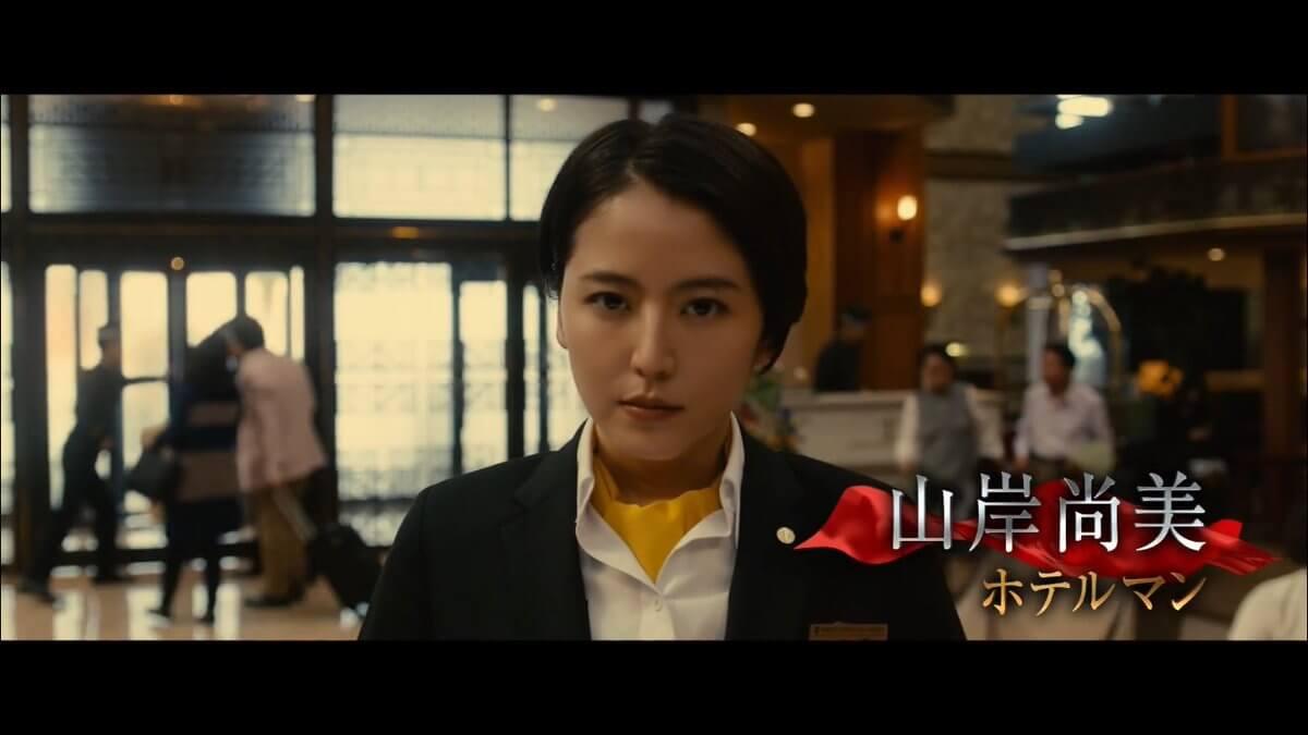長澤雅美在《假面飯店》中飾演以顧客為第一優先的飯店從業人員。