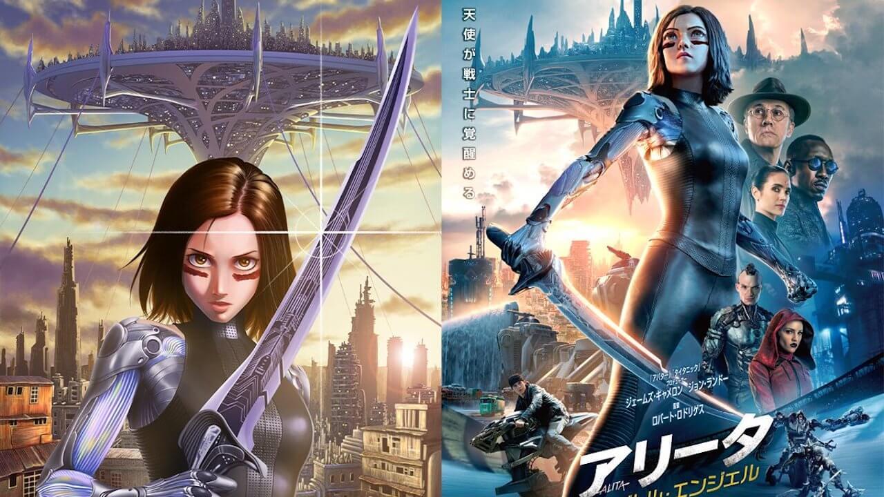 《銃夢》木城幸人 5 刷《艾莉塔》:這是有史以來最棒的電影!首圖