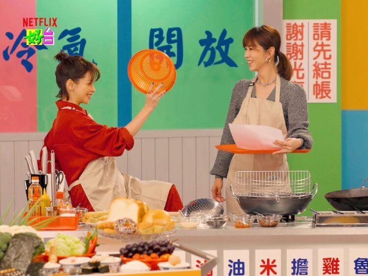 《孤味》演員許若瑄與謝盈萱。
