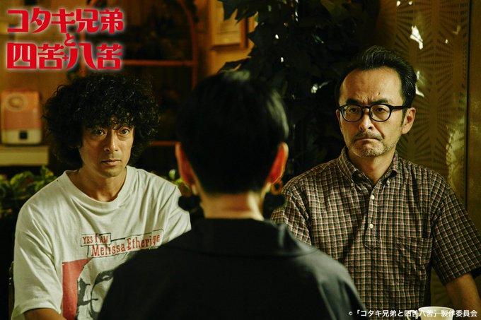 日本編劇女王野木亞紀子原創劇本之日劇《古瀧兄弟出租中》(コタキ兄弟と四苦八苦)在正與日同步跟播中。