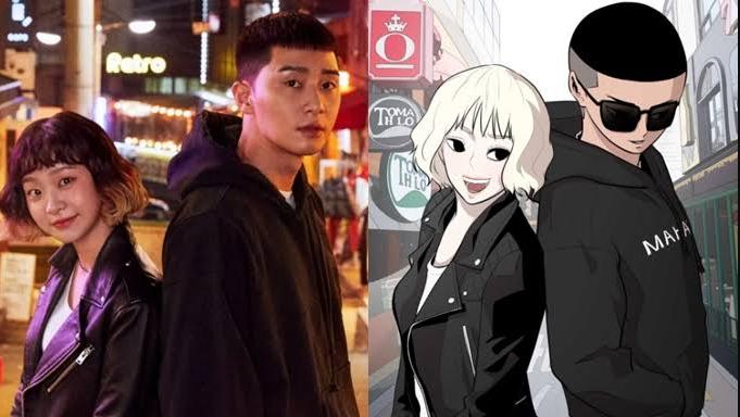 同名漫畫改編的韓劇《梨泰院 Class》主角朴世路(朴敘俊 飾)趙伊瑞(金多美 飾),熱血劇情大受好評,現正於 Netflix 與韓同步跟播供線上看劇中。