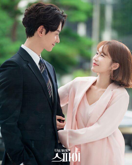 《愛我的間諜》劉寅娜、林周煥