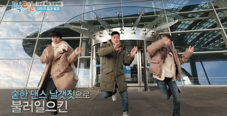 韓國節目《兩天一夜》。