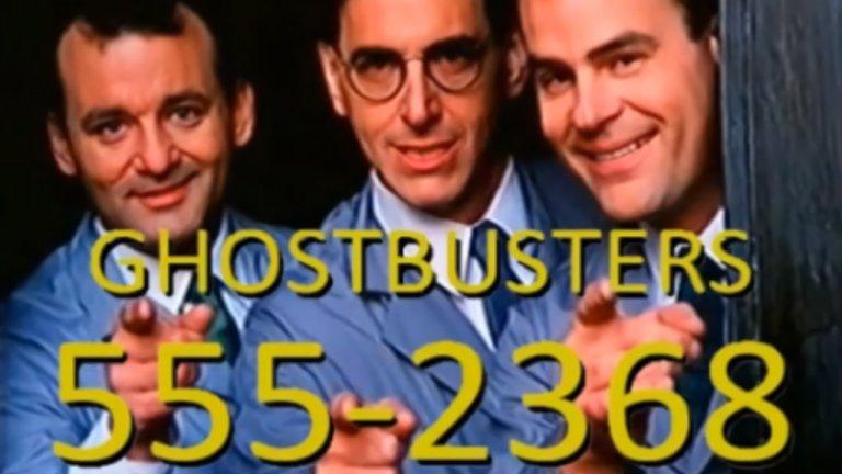 呼叫《魔鬼剋星》、《心靈捕手》、《終極警探 3》!當我們撥打電影裡出現的電話號碼,話筒另一頭會有人接聽嗎?