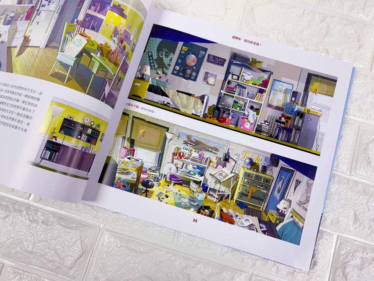 漫威超級英雄動畫電影《蜘蛛人:新宇宙》美術設定集推出繁體中文版,連角色們的房間擺設等都用心設計。