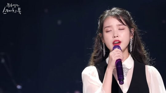 IU為《柳熙烈的寫生簿》錄製出道12週年特別節目