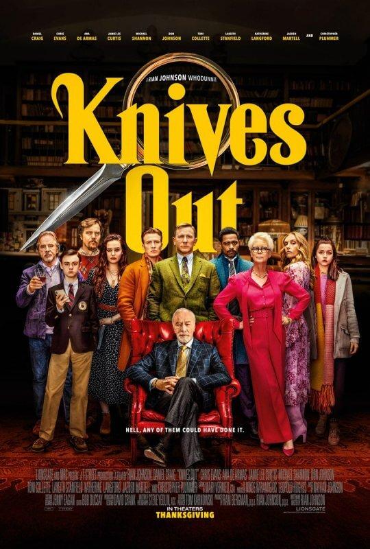 《鋒迴路轉》(Knives Out)