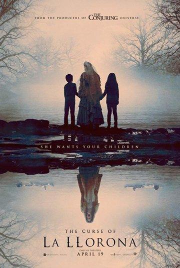 《哭泣的女人》電影海報。