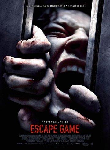 低成本創造高話題與好票房的《密弒遊戲》,十分看好推出續集電影。