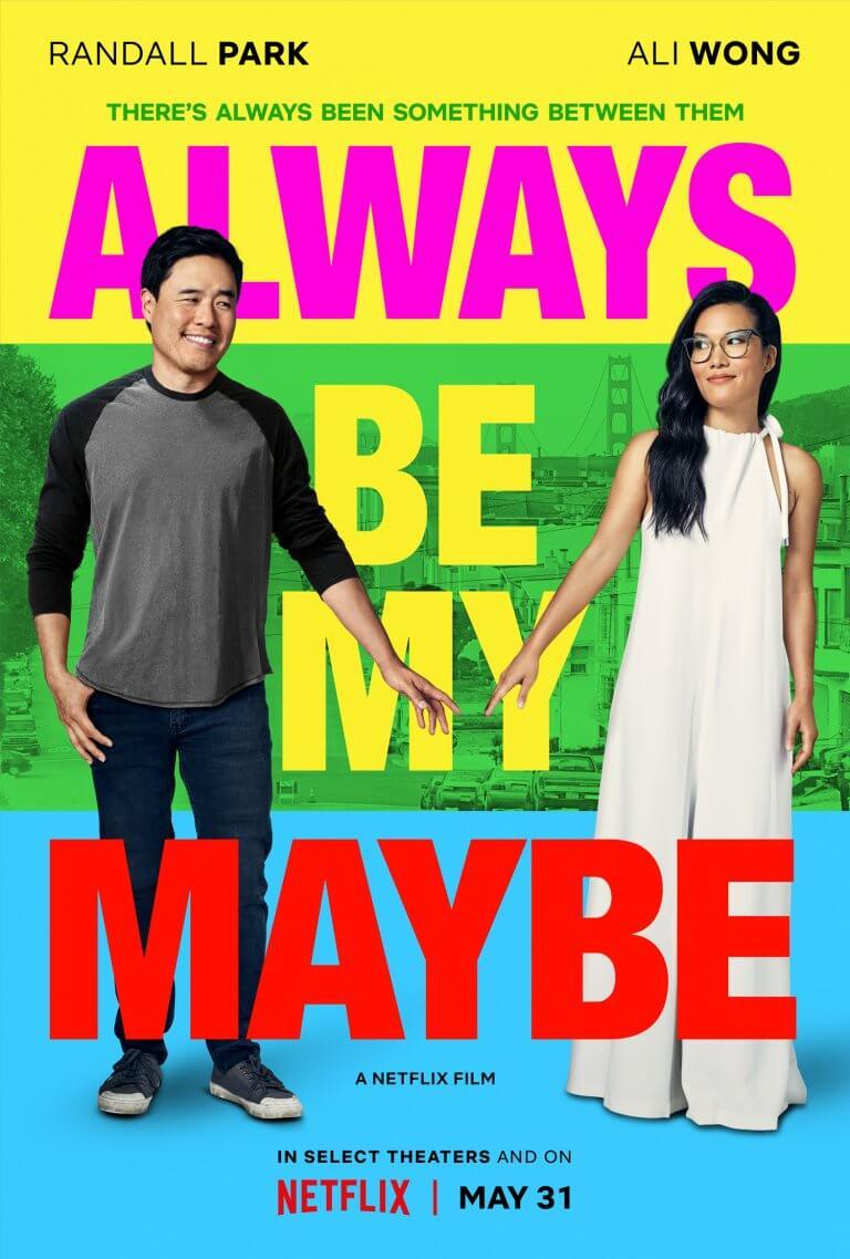 《可能還愛你》(Always Be My Maybe) 海報。