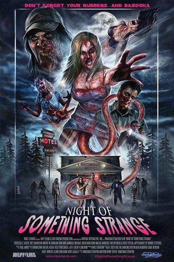 《尻死人之夜》電影海報。