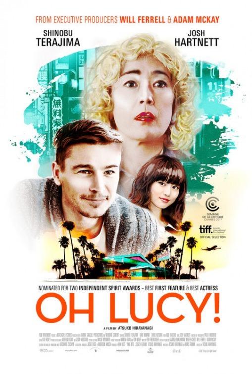 喬許哈奈特 寺島忍 忽那汐里 《 喔!露西 》 電影海報 。