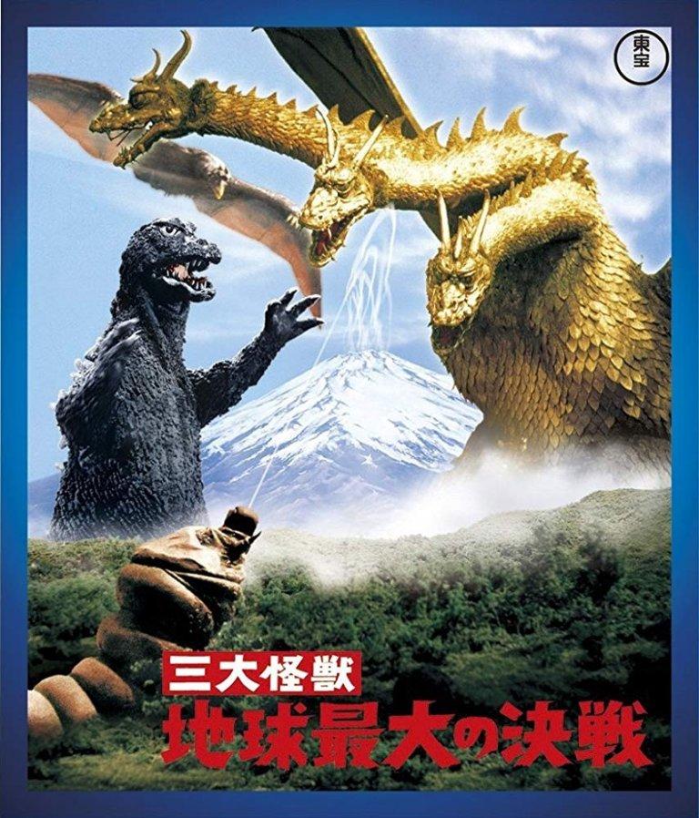 《三大怪獸 地球最大的決戰》自想像誕生的王者基多拉,必須集結地球三大怪獸聯合對抗才行。