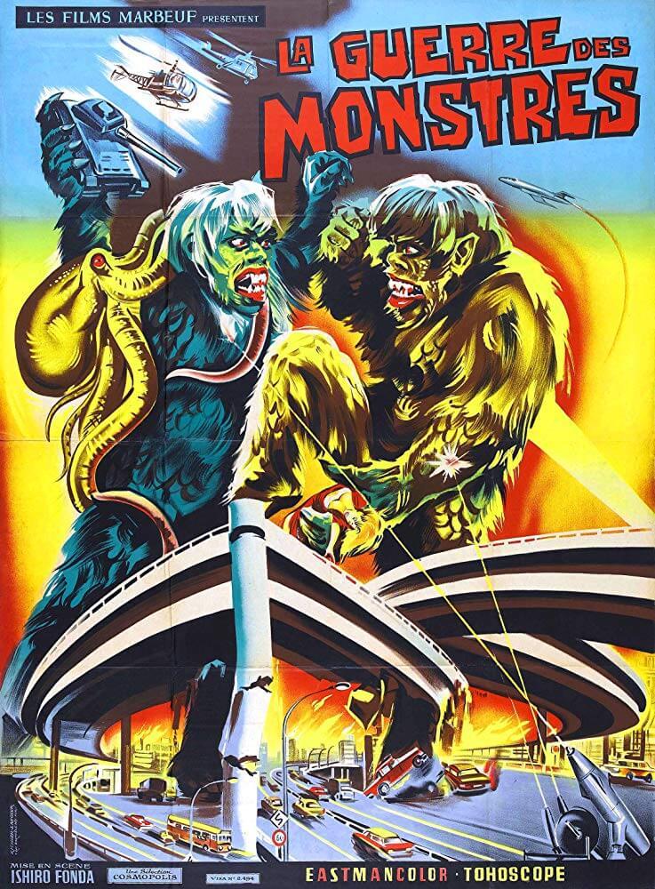 日本東寶特攝怪獸系列:《科學怪人的怪獸 山達對蓋拉》的英文版海報。