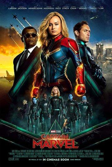 《驚奇隊長》電影海報。