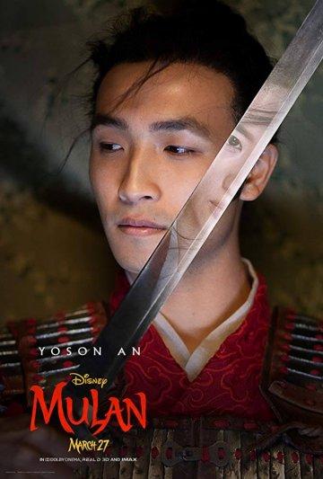 安佑森飾演《花木蘭》的男主角,將取代原動畫的角色李翔。